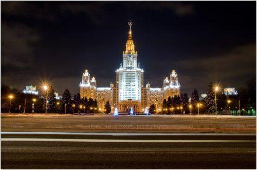 هتل اکراین
