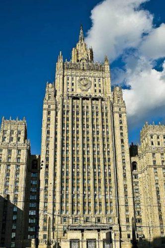 ساختمان وزارت امور خارجه